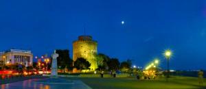 Thessaloniki youth capital 2014