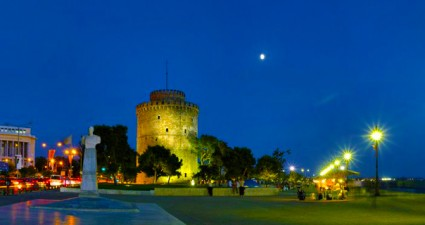 Thessaloniki youth capital 2014