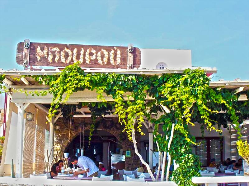 Bourou Restaurant