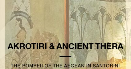 the-pompeii-of-the-aegean