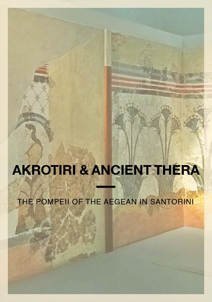 the-pompeii-of-the-aegean